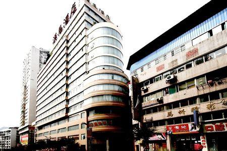 重庆万州五桥机场附近的酒店预订