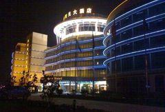 高邮加洲阳光大酒店