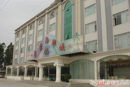 【珠海高登商务酒店】地址:珠海市金湾区平沙镇升平