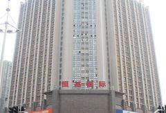 宜昌西屋假日酒店