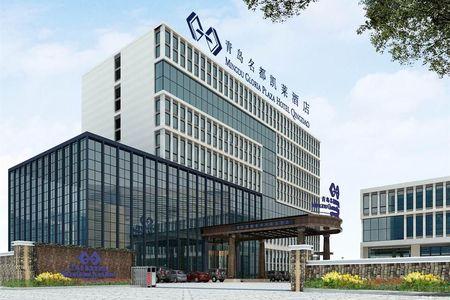 青岛凯莱大饭店酒店预订