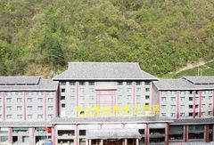 惠苑国际大酒店(湖北神农架劳模疗养院)