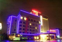 上海古麦蒙大酒店(原广西宾馆)