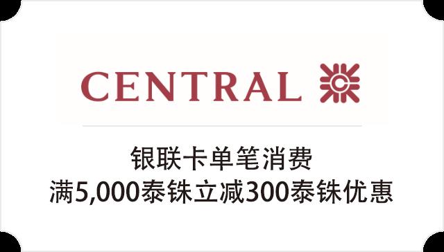 central&zen